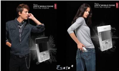 levi's mobile phone